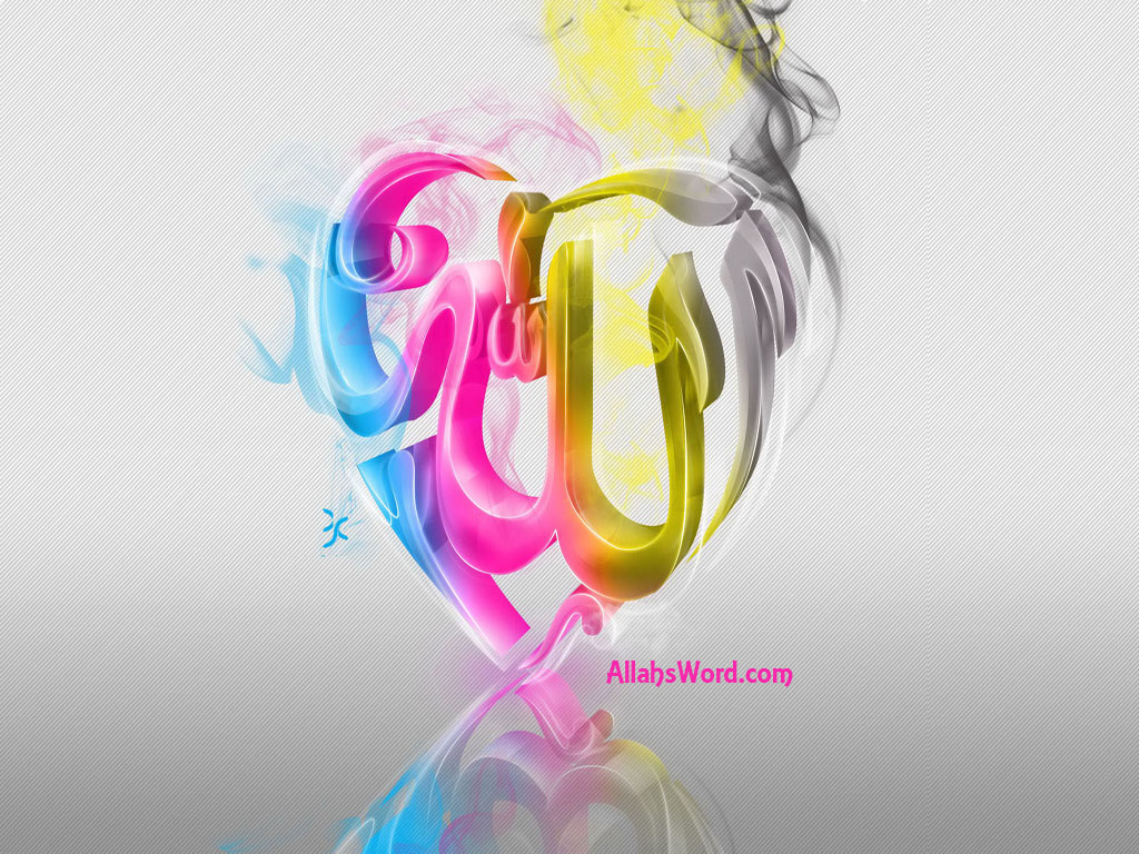 hd wallpapers for desktop backgrounds with the name allah