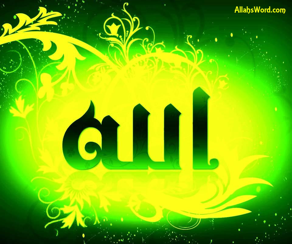 Allah Green Yellow Background