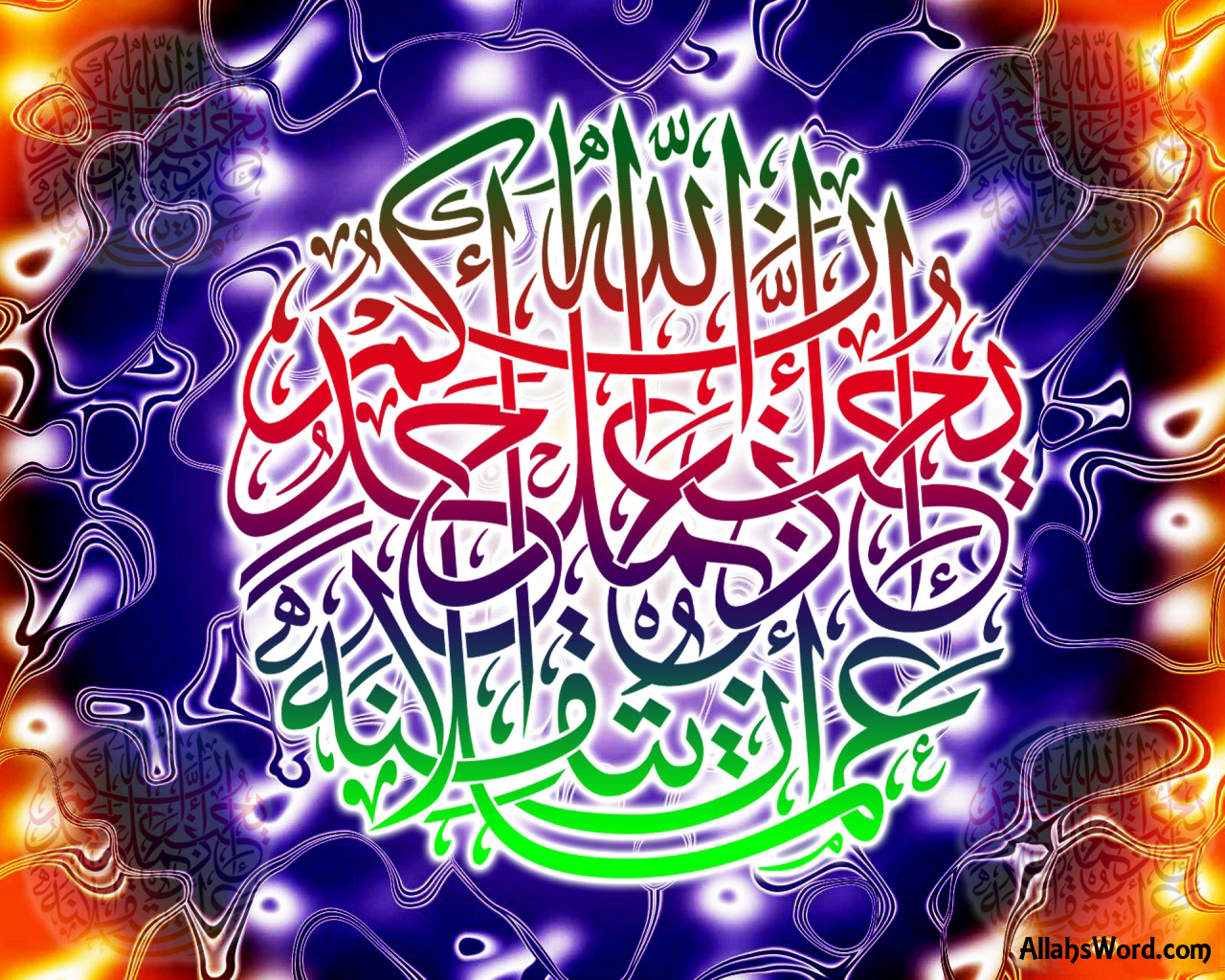 Hd Islamic Calligraphy Desktop Wallpapers And Pictures