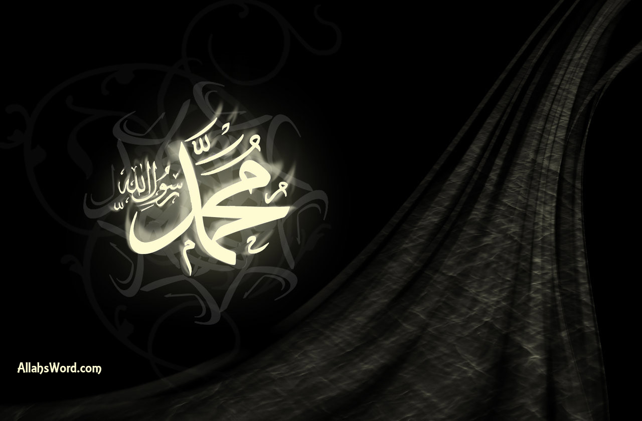 Muhammad Pbuh Hd Wallpapers For Desktop Backgrounds Black Background