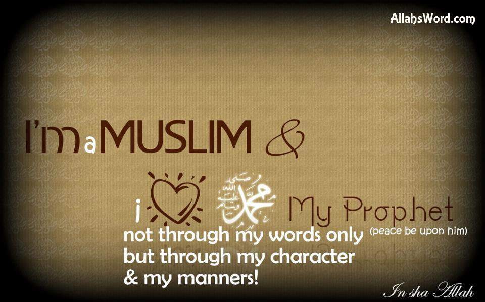I Am A Muslim Islamic Wallpapers