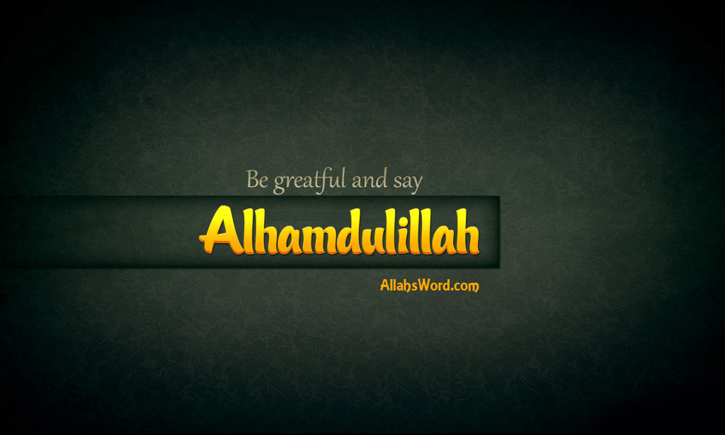 Hd Islamic Quotes Desktop Wallpapers And Pictures