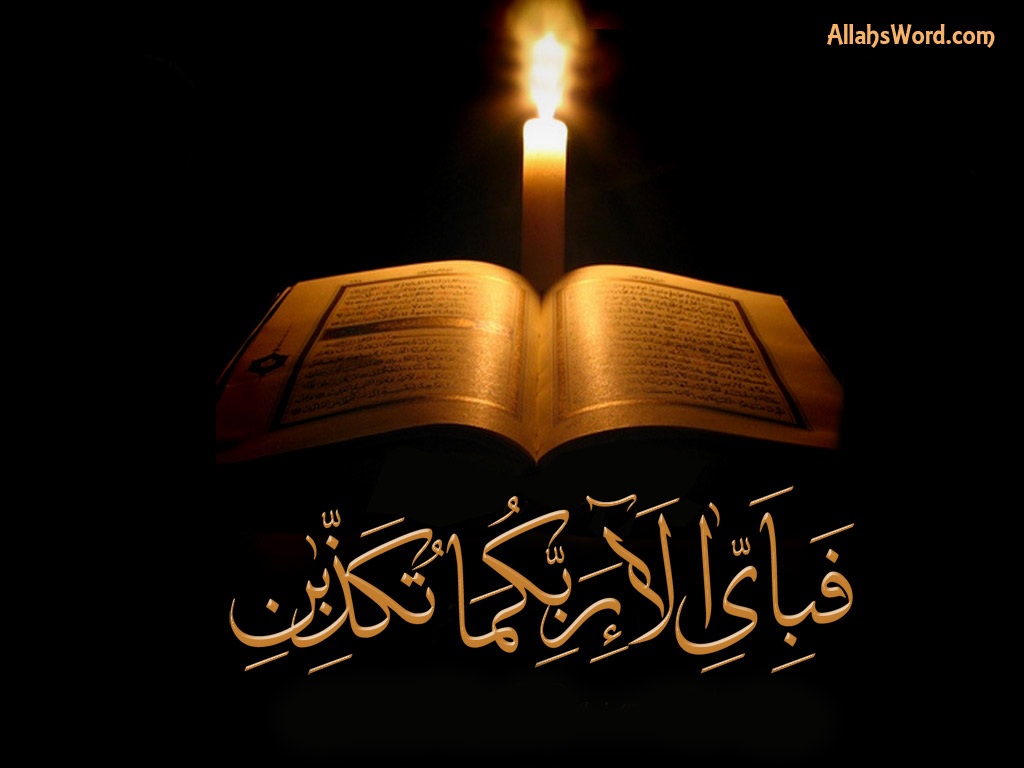 Quran HD Islamic Wallpaper